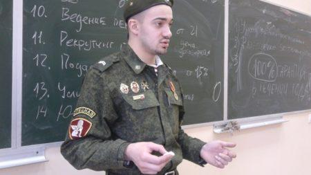 День Внутренних Войск МВД России (НацГвардии) 27 марта 2017 года